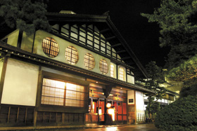 Awazu Onsen