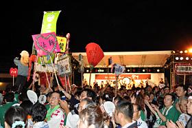 Osshobe Festival